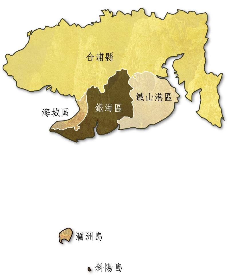 合浦街道地图全景